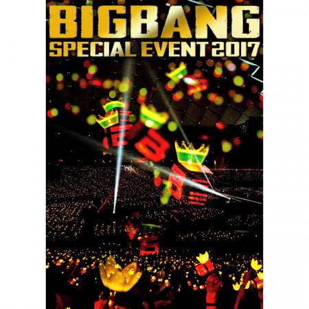 BIGBANG SPECIAL EVENT 2017 專輯封面