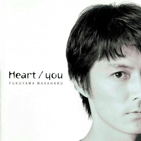 Heart / You 專輯封面