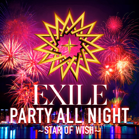 PARTY ALL NIGHT ~STAR OF WISH~ 專輯封面