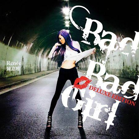 Bad Bad Girl 專輯封面