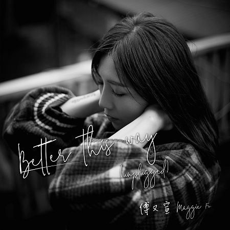 Better This Way (Unplugged) 專輯封面