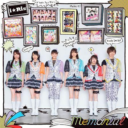 Memorial 專輯封面