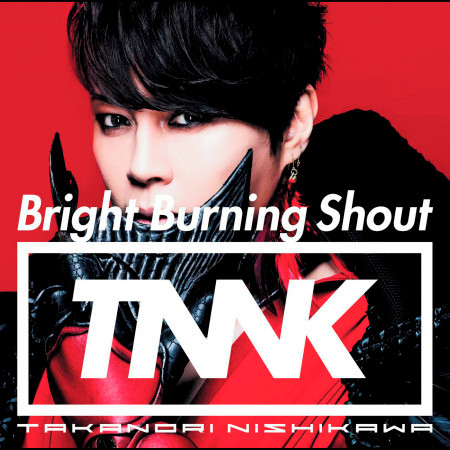 Bright Burning Shout 專輯封面