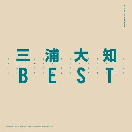 BEST 專輯封面