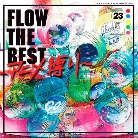FLOW THE BEST~動畫神曲輯~ 專輯封面