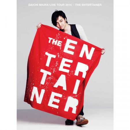 DAICHI MIURA LIVE TOUR 2014 - THE ENTERTAINER 專輯封面