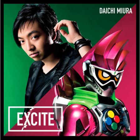 EXCITE(假面騎士EX-AID 電視主題曲) 專輯封面
