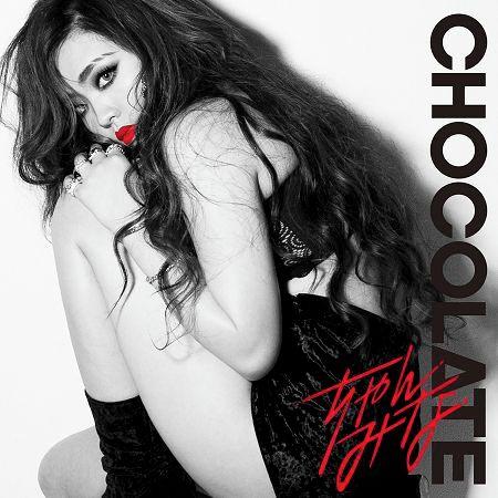 CHOCOLATE 專輯封面
