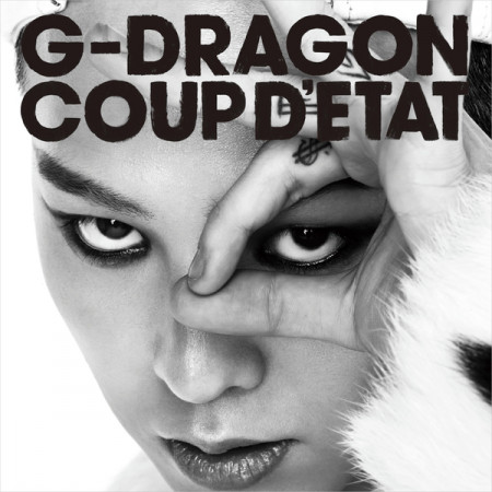 COUP D'ETAT [+ ONE OF A KIND & HEARTBREAKER] 專輯封面