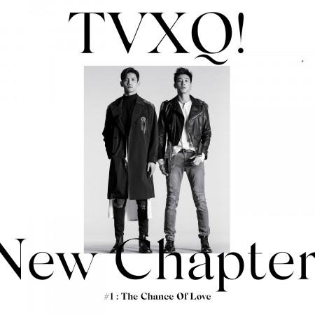 第八張正規專輯『New Chapter #1: The Chance of Love』 專輯封面