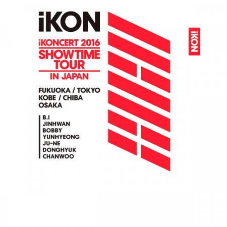 iKONCERT 2016 SHOWTIME TOUR IN JAPAN 專輯封面