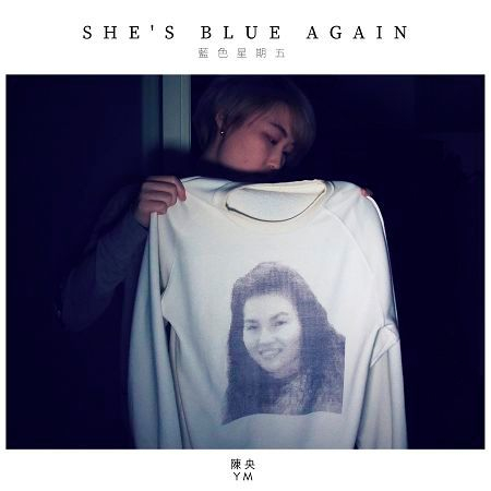 She's Blue Again 藍色星期五 專輯封面