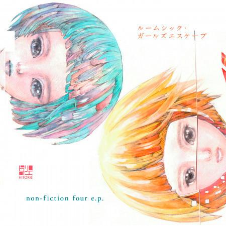 Roomsick Girlsescape / Non-fiction Four E.P. 專輯封面