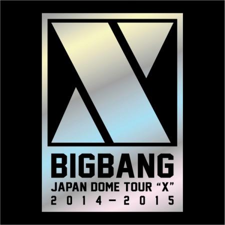 "BIGBANG JAPAN DOME TOUR 2014~2015 ""X"" 專輯封面"