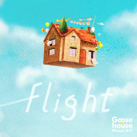 Flight 專輯封面