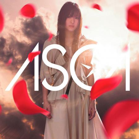 Rin 專輯封面