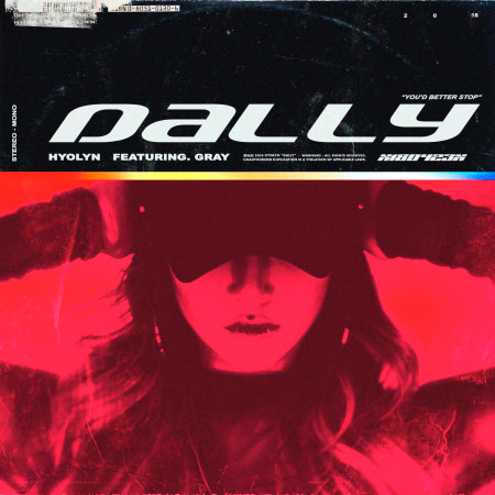 달리 Dally (feat.GRAY) 專輯封面