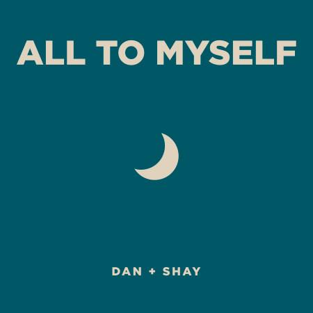 All to Myself 專輯封面