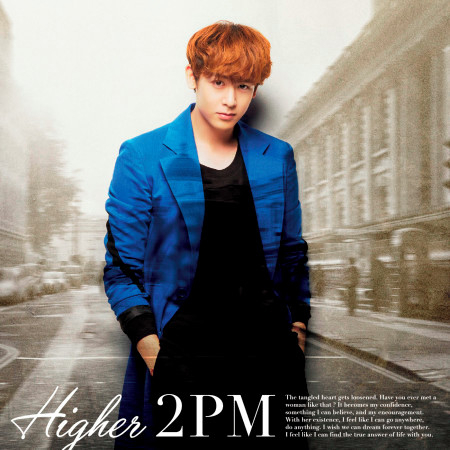 Higher (NICHKHUN Version) 專輯封面