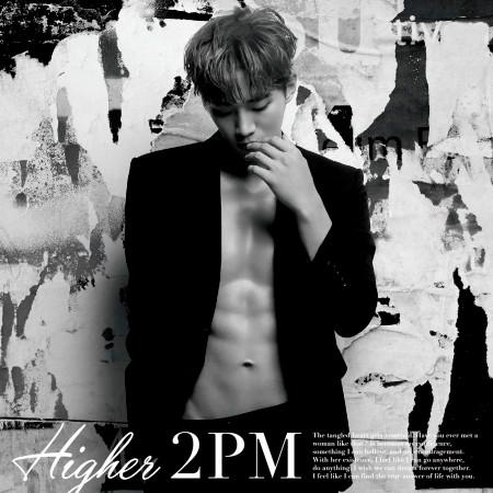Higher (JUNHO Version) 專輯封面