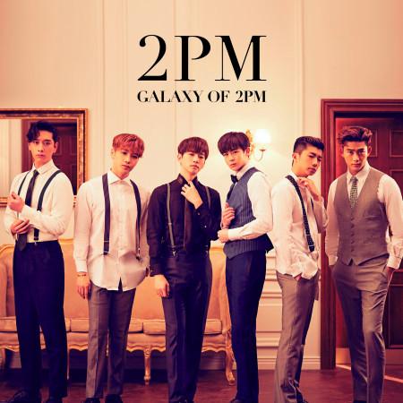 Galaxy of 2PM (Repackage) 專輯封面