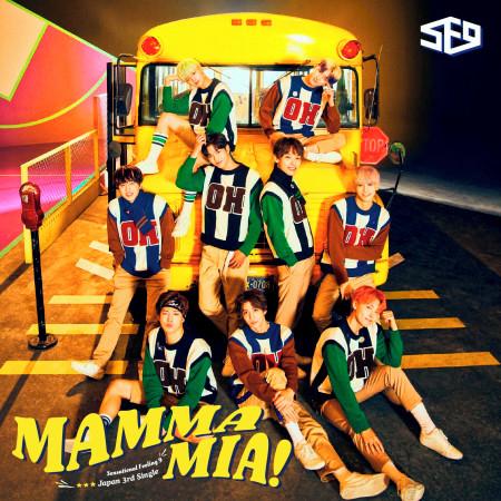 Mamma Mia ! 專輯封面