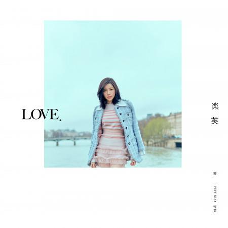 樂芙 專輯封面