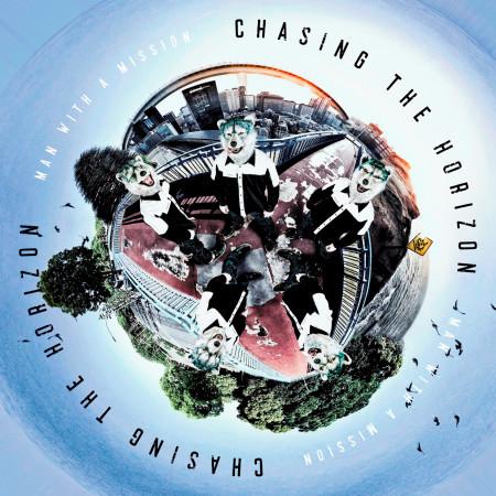 Chasing the Horizon 專輯封面