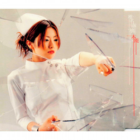 Honnou -Instinct- 專輯封面