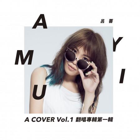 A COVER Vol.1 翻唱專輯第一輯 專輯封面