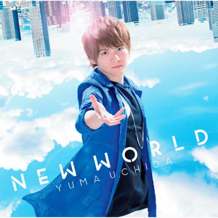 NEW WORLD 專輯封面