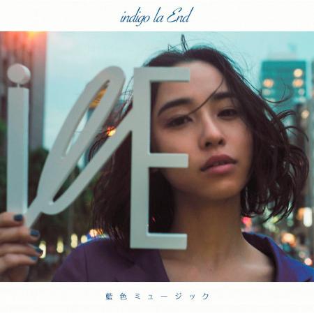 Aiiro Music 專輯封面