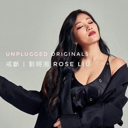 Unplugged Originals - Part 4 專輯封面