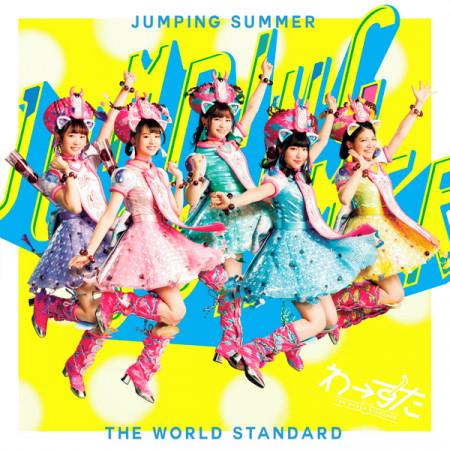 JUMPING SUMMER 專輯封面