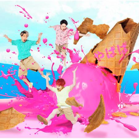 Yababa 專輯封面