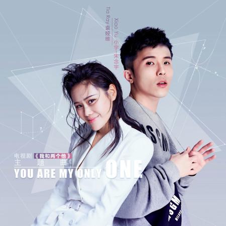 "You Are My Only One (電視劇""我和兩個他""主題曲) 專輯封面"