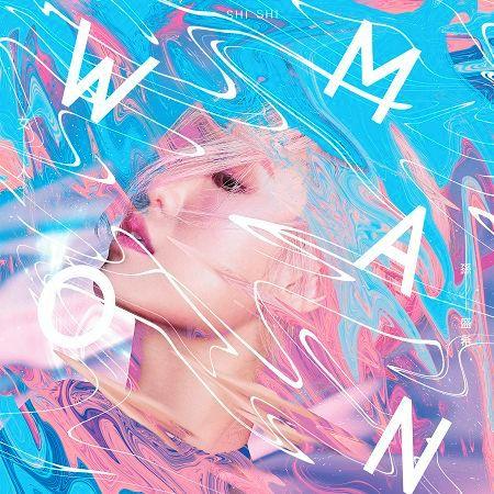 女・人 Woman 專輯封面