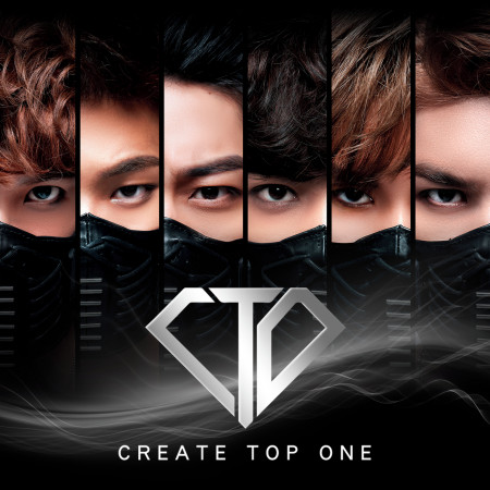 C.T.O 專輯封面