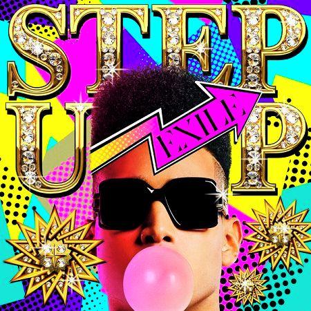 STEP UP 專輯封面