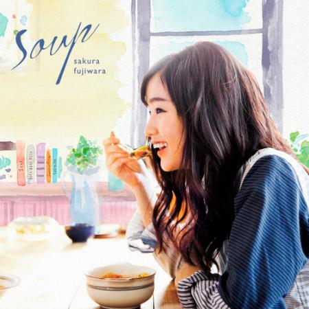 Soup 專輯封面