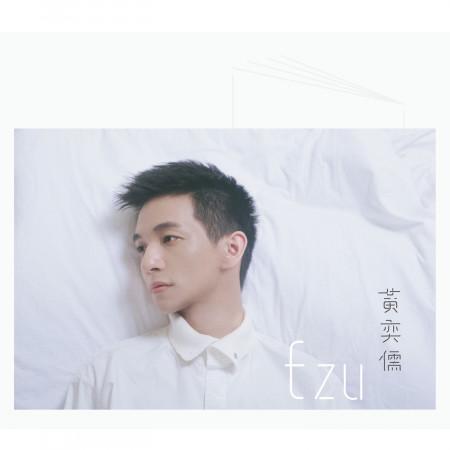 黃奕儒Ezu 首張同名專輯 專輯封面