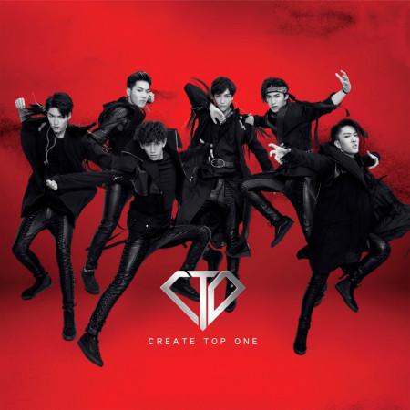 C.T.O 首張同名專輯 專輯封面