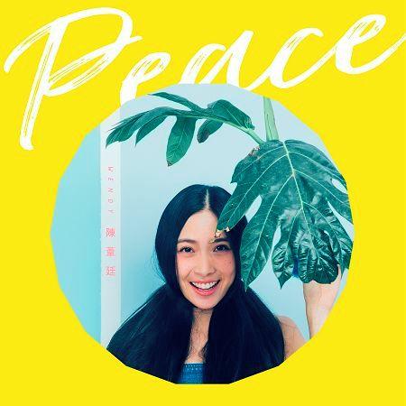 Peace 專輯封面