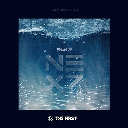 The First I 專輯封面