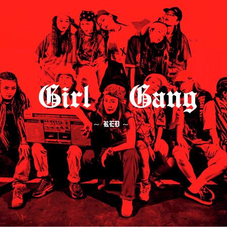 GIRL GANG 專輯封面