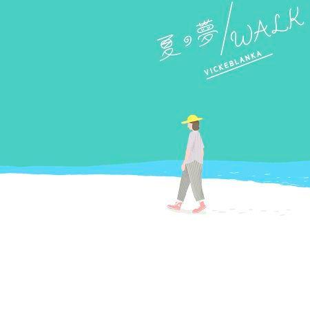 夏之夢/WALK 專輯封面
