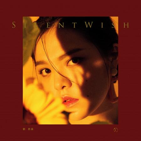Silent Wish 專輯封面