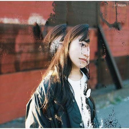 watashi 專輯封面
