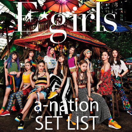 E-girls a-nation 2018 SET LIST 專輯封面