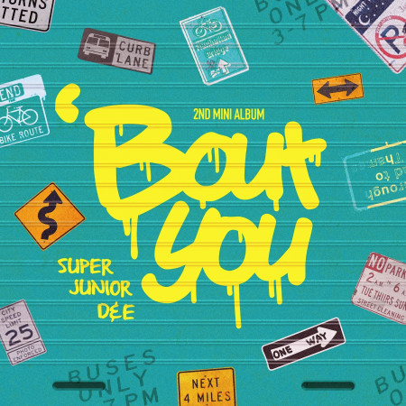 第二張迷你專輯『 'Bout You』 專輯封面